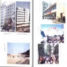 铁岭县志.pdf下载