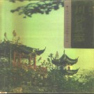 川沙县志pdf下载