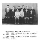 郎岱县志长编pdf下载