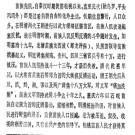 松桃苗族自治县民族志pdf下载