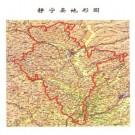 静宁军事志pdf下载