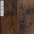 嘉庆成都县志 6卷 嘉庆21年刻本 PDF下载