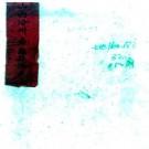 康熙临县志 8卷 杨飞熊修 崔鹤龄纂 康熙57年刻道光20年增刻本 PDF下载