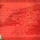 密县戏曲志 PDF下载